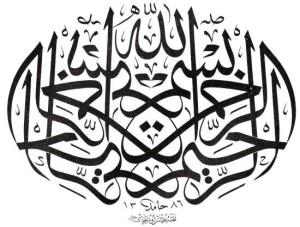hikmah aqiqah