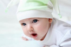 Bayi 1