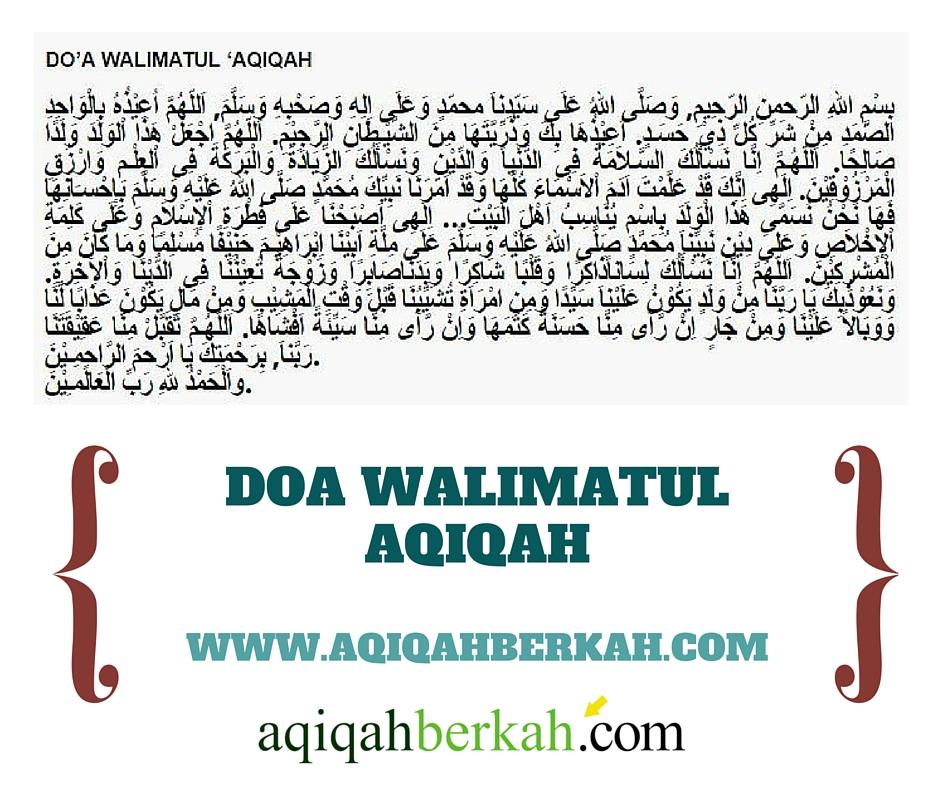 Bacaan Doa Aqiqah
